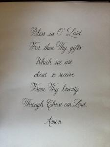 Lord's_Prayer